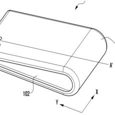 Samsung sketches show another foldable phone concept - The Verge
